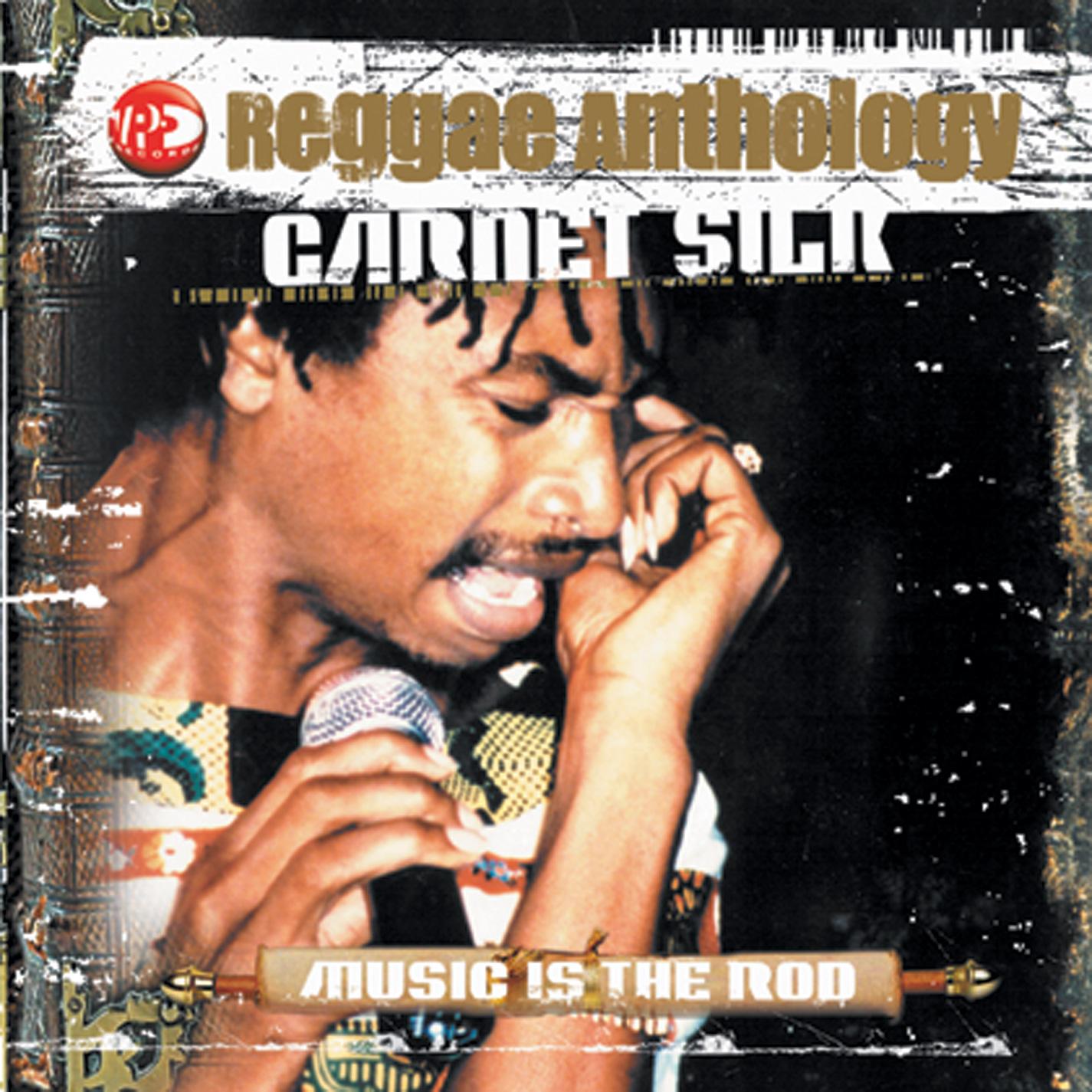 Garnett Silk Garnet Silk Love Me Or Leave Me