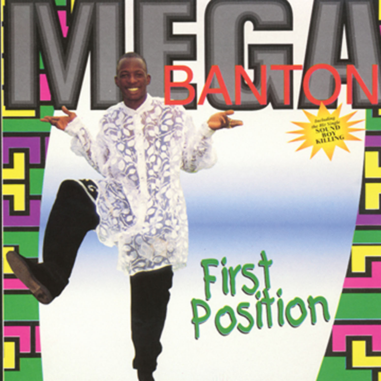 Mega Banton – First Position